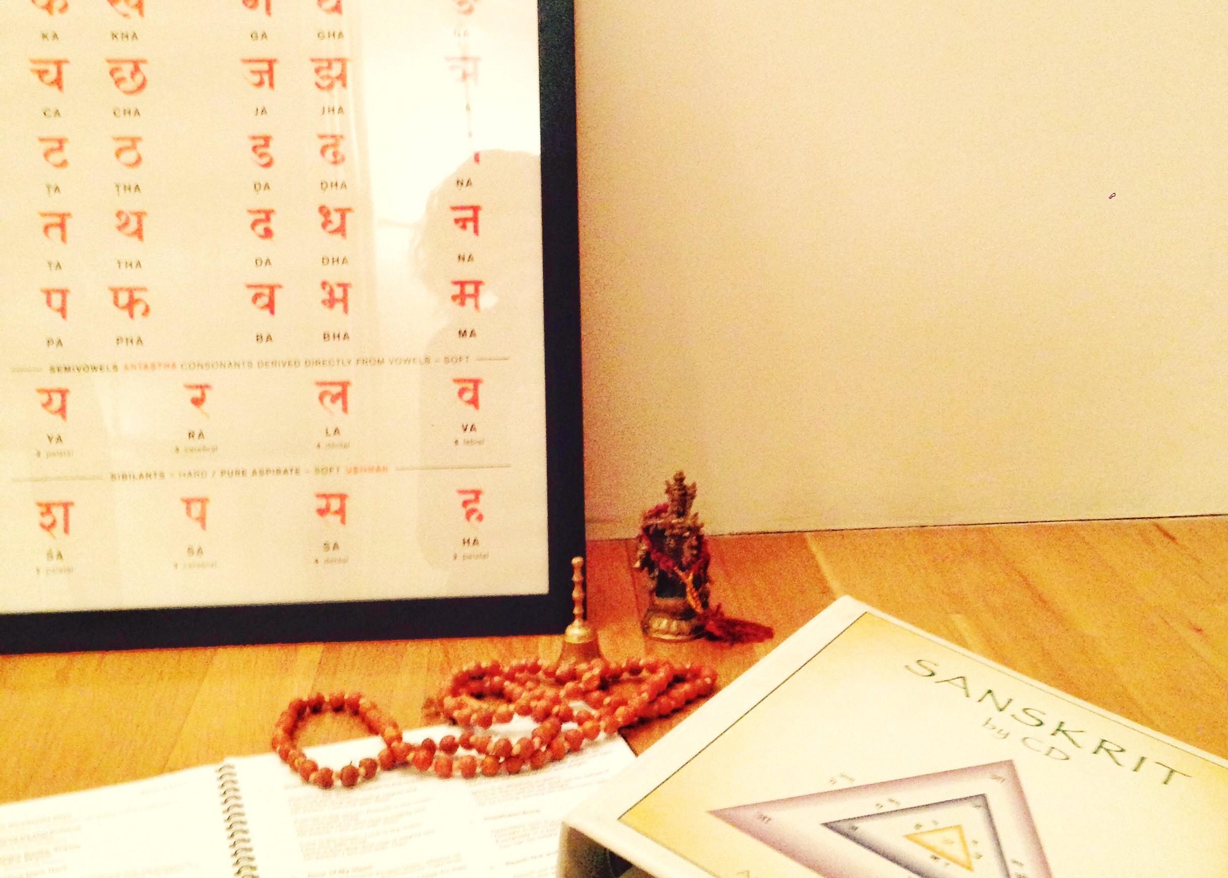 sanskrit workshop